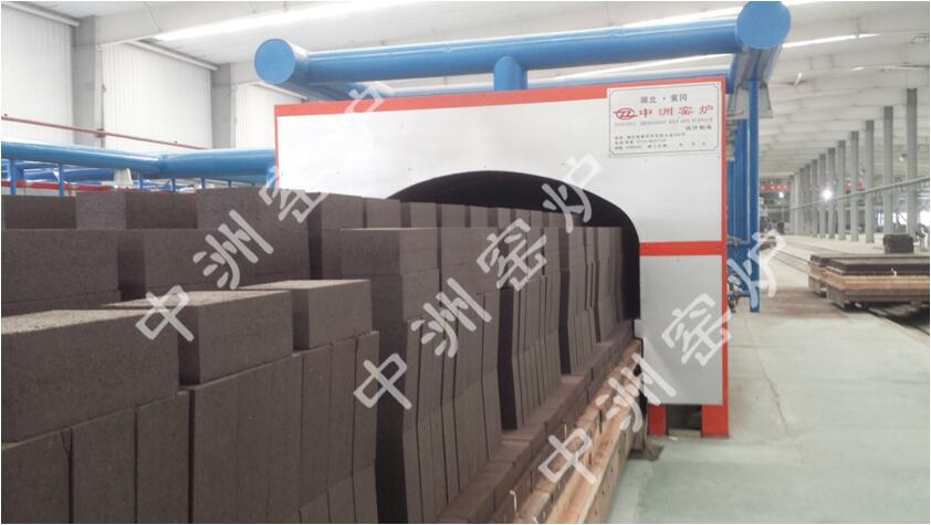 128.8m镁钙砖隧道窑